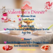 Valentine's Day at Dajuma